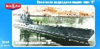 ミクロミル1/350 艦船モデルロシア S級 潜水艦