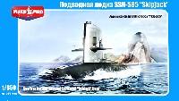 アメリカ スキップジャック級 攻撃型 原子力潜水艦