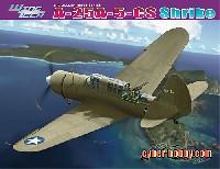 カーチス A-25A-5-CS シュライク