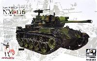 AFV CLUB1/35 AFV シリーズノルウェー陸軍 NM-116軽戦車