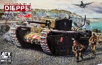 AFV CLUB1/35 AFV シリーズチャーチル歩兵戦車 Mk.3 ディエップ上陸作戦仕様