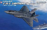 ピットロードSN 航空機 プラモデルF-35C ライトニング 2 アメリカ海軍