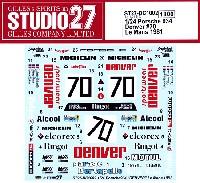 ポルシェ 934 デンバー #70 ルマン 1981