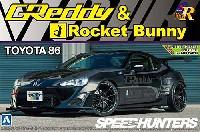トヨタ 86 '12 GREDDY & ROCKET BUNNY VOLK RACING Ver.