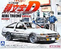アオシマ1/32 スポーツカー 頭文字D シリーズAE86 トレノ 藤原拓海
