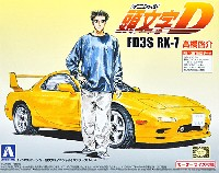 アオシマ1/32 スポーツカー 頭文字D シリーズFD3S RX-7 高橋啓介