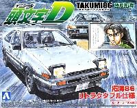 アオシマ1/32 スポーツカー 頭文字D シリーズ拓海 86 リトラクタブル仕様