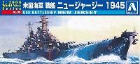 米国海軍 戦艦 ニュージャージー 1945