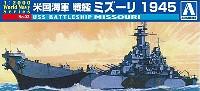 米国海軍 戦艦 ミズーリ 1945