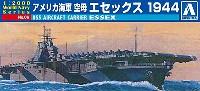 アメリカ海軍 空母 エセックス 1944