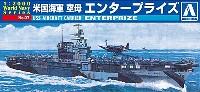 米国海軍 空母 エンタープライズ