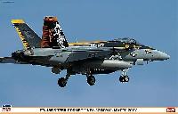F/A-18E スーパーホーネット VFA-27 ロイヤル メイセス 2013