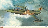 ハセガワ1/32 飛行機 限定生産F-104C スターファイター ベトナム戦争