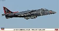 AV-8B ハリアー 2 プラス VMA-311 トムキャッツ