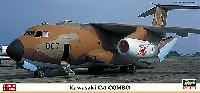 川崎 C-1 コンボ