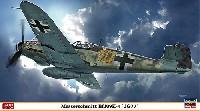 メッサーシュミット Bf109K-4 第77戦闘航空団
