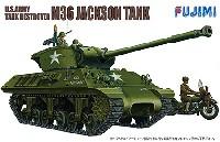 フジミ1/76 ワールドアーマーシリーズM36 ジャクソン