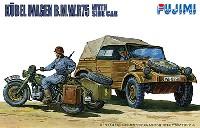 フジミ1/76 ワールドアーマーシリーズキューベルワーゲン