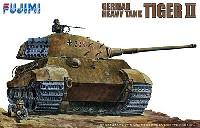フジミ1/76 ワールドアーマーシリーズドイツ陸軍 重戦車 キングタイガー