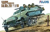 フジミ1/76 ワールドアーマーシリーズドイツ 兵員輸送車 ハーフトラック Sd.Kfz.251/1/10