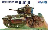 フジミ1/76 ワールドアーマーシリーズイギリス 歩兵戦車 バレンタイン