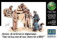 マスターボックス1/35 ミリタリーミニチュアアメリカ 現用戦車兵 & 現地老人 + 羊 (アフガン戦)