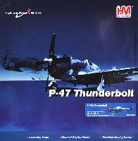 ホビーマスター1/48 エアパワー シリーズ (レシプロ)P-47M サンダーボルト ジョージ・ボストウィック少佐機