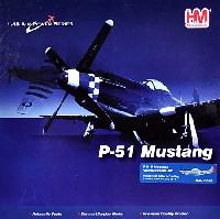 ホビーマスター1/48 エアパワー シリーズ (レシプロ)P-51D マスタング ブーメラン・ジュニア