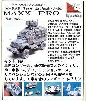 M-RAP MAXX PRO
