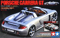 タミヤ1/24 スポーツカーシリーズフルビュー ポルシェ カレラ GT