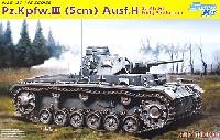 ドイツ Sd.Kfz.141 3号戦車H型 初期生産型