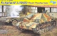 ドイツ 4号駆逐戦車 L/70(A) 後期型 ツヴィッシェンレーズンク