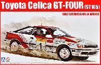 セリカ GT-FOUR ST165 '89 オーストラリアラリー仕様