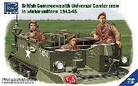 イギリス ユニバーサルキャリア 乗員 冬服 1943-45年