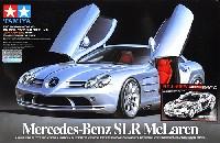 タミヤ1/24 スポーツカーシリーズフルビュー メルセデス・ベンツ SLR マクラーレン