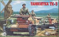 ポーランド タンケッテ TK-3 機関銃搭載型