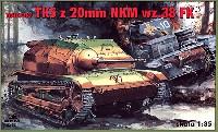 ポーランド タンケッテ TKS z.20mm NKM wz.38機関砲搭載型