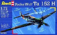 レベル1/72 飛行機フォッケウルフ Ta152H