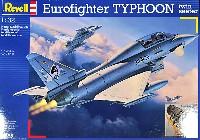 レベル1/32 Aircraftユーロファイター タイフーン (複座)
