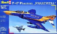 レベル1/72 飛行機F-4F ファントム 2 フェアウェル