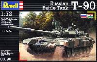 レベル1/72 ミリタリーT-90 戦車