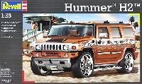 ハマー H2