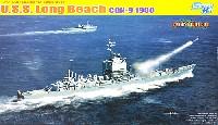 サイバーホビー1/700 Modern Sea Power Seriesアメリカ海軍 U.S.S. ロングビーチ CGN9 1980