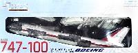 ボーイング 747-100 エヴェレット ファースト フライト