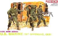 アメリカ海兵隊 テト攻勢 1968