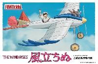 風立ちぬ 二郎の鳥型飛行機