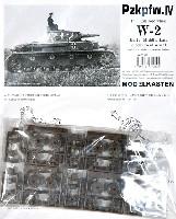 4号戦車用 転輪セット