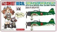SWEETSWEET デカール零戦52型 / 52型甲 第653航空隊 戦闘166飛行隊