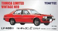 トミーテックトミカリミテッド ヴィンテージ ネオ三菱 ギャラン Σ エテルナ 1600SL (赤)