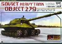 パンダホビー1/35 CLASSICAL SCALE SERIESソビエト 試作重戦車 オブイェークト 279